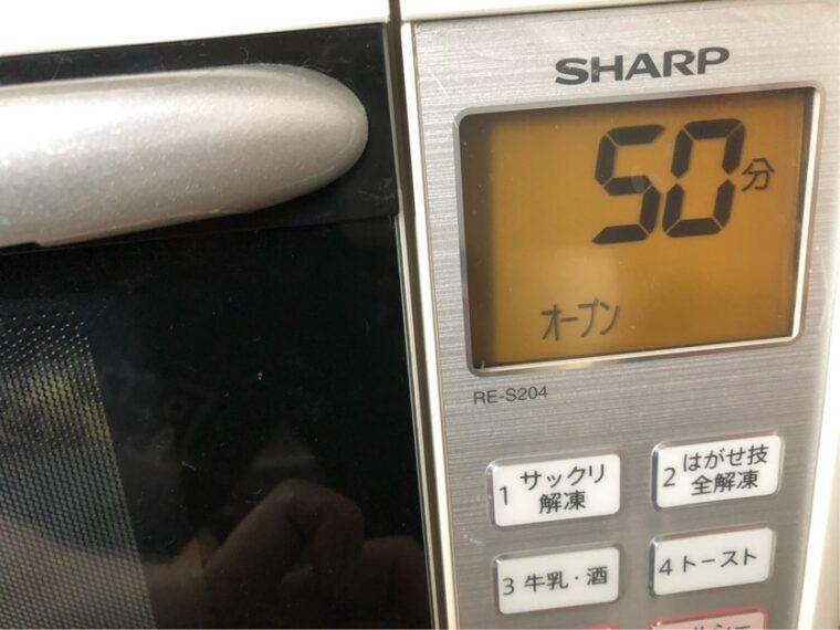 180℃で50分