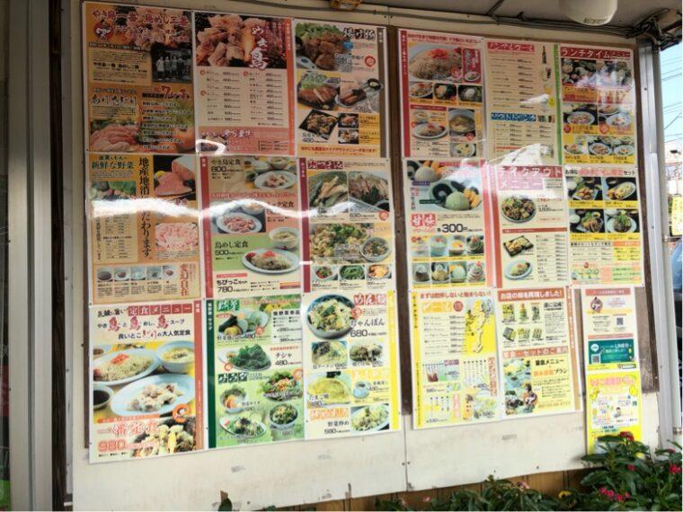 ドライブイン鳥伊万里店3